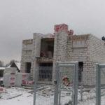 Дом в Киссолово